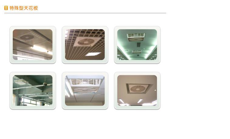 A Way Supplies Co 華成機電器材行 請記著我們易記網址 香港九龍 Com